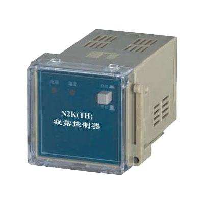 N2K(TH)双路凝露控制器