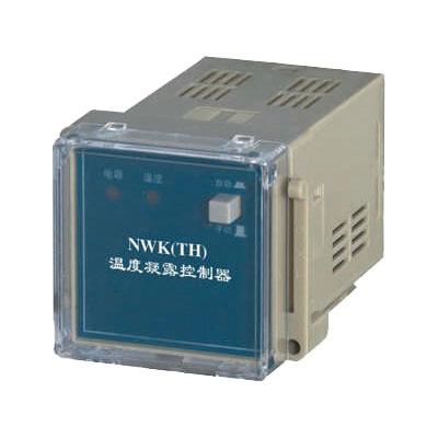 NWK(TH)温度凝露控制器