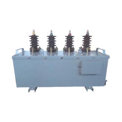 JSZW-10型电压互感器